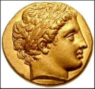 Macedonian Coin